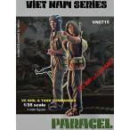 「同志、こっちです」(現用北ベトナム軍の兵士と道を示すべトコンの女性兵士。2体入)  THIS WAY COMRADE 1/35  PCL-VN0715
