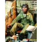 現用北ベトナム軍(NVA ZSU53-4対空戦車 運転手  NVA ZSU53-4 DRIVER  1/35