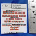 ドイツ海軍旗 WWII セット【中古】 Kriengmari...