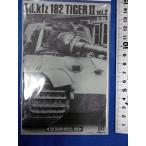 ドイツ軍 キングタイガー戦車 Vol.2 エッチング   German SdKfz 182 Tiger II set 2  1/35