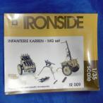 ドイツ軍 歩兵用トレーラー(機関銃運搬タイプ)(2両セット/歩兵用小火器付き)  Infanterie Karren MG set  1/35
