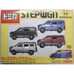 トミカ ホンダ ステップワゴンセット 1/64 スーパースピ 240001006253