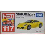 トミカ No.117 ポルシェ 911 カレラ (箱) *初回特別カラー