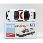 トミカ イトーヨーカドー<パトカータイプコレクション>第2弾 ホンダ NSX-R 箱 2400010027796