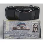 【USED】トミカ AUTO SALON くじ トヨタ セルシオ customブラック 240001007973