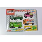 トミカ トラックセット G805