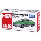 中国限定トミカ (CN-02) トヨタ カムリ タクシー TOYOTA CAMRY TAXI 日本語パッケージ 日本未売品タカラトミー