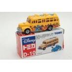 トミカD-10 いすゞボンネットタイプバス・ジーニー
