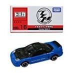 トミカ イベントモデル2013年 (No.16) Honda NSX-R(ホンダ・本田) トミカ博 TOMY