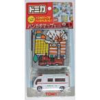 トミカ ハンカチマップセット (2) 緊急 日産 ドクター救急車 トミカのマップがハンカチになった!