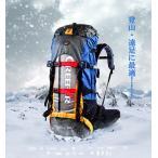 ショッピングバック Creeper キャンプバックパック 超大容量 ナイロン 防水 60Lバックパック 撮影・釣り・登山・旅行・野営用 バックパック  cw-13-171
