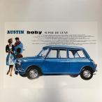 AUSTIN baby ポスター