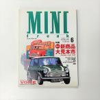 Yahoo!ミニマルヤマミニ・フリーク 1997/6 NO.34