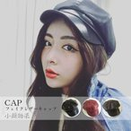 ���㥹���å�˹�� ��ǥ����� ��ʪ CAP �ե������쥶������å� ������̡ڥͥ��ݥ��ġ�