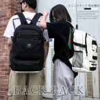 リュックサック 大容量 男女兼用 バックパック 韓国 ファッション 大きめ デイパック アウトドア シンプル カジュアル バッグ 旅行
