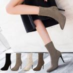 ブーティ レディース スエード調 ショートブーツ バックジップ ストレッチブーツ ハイヒール ポインテッドトゥ 靴大人かわいい 韓国風