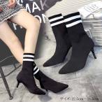 ブーツ ソックスブーツ レディースブーツ ヒール 靴 ショートブーツ 韓国