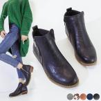 ブーツ レディース ショットブーツ ブーティ 韓国 太ヒール 靴 春夏秋冬 ジップ レオパード