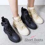 ブーツ レディース ショートブーツ ワークブーツ 厚底 レースアップ 靴 春秋冬 美脚 歩きやすい
