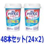 メイバランスMiniカップ いちごヨーグルト味 125ml×48本<明治>