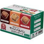 サバイバルパン エコパッケージ 3味セット×10個