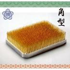 【新潟三条の剣山】ハナカツ 真鍮針・角型剣山 品番201 豆角 (53×35mm) ゴムなし