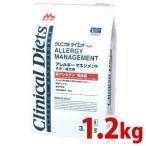 森乳サンワールド クリニカルダイエット A/A 1.2kg/子犬用・成犬用 低アレルゲン特別療法食