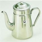 コーヒー器具 コーヒー用品 ステンレス製 コーヒーポット #16 電磁調理器用