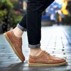 ショッピングウォーキングシューズ ウォーキングシューズ ブーツ メンズ ビジネスシューズ ワークシューズ 靴 軽量 カジュアル 送料無料