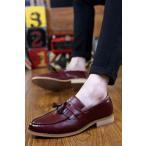 タッセル メンズ ビジネスシューズ メンズ 革靴 レザー 送料無料