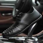 ショッピングウォーキングシューズ ウォーキングシューズ メンズ 革靴 防水 ビジネス レザー 送料無料