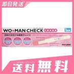 ウーマン チェック 妊娠検査薬 1本 第2類医薬品