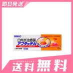 アフタッチA 10錠 5個セットなら1個あたり928円 指定第2類医薬品