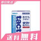 タクトホワイトL 32g 5個セットなら1個あたり608円 第2類医薬品