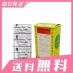 サンワロンM顆粒 30包 10個セットなら1個あたり1807円 第2類医薬品