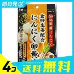 ユニマットリケン 金時生姜配合 にんにく卵黄油 62粒 4個セット