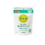 ミヨシ石鹸 無添加せっけん 泡のボディソープ 450mL (詰め替え用)