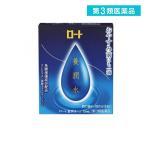 目薬 眼疲労 ロート 養潤水a 13mL 第3類医薬品