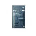 ピッタ・マスク レギュラー ネイビー PITTA MASK REGULAR NAVY 3枚 ポリウレタン 耳 痛くなりにくい 通気性が良い 洗える (1個)