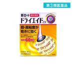 新ロート ドライエイドEX 10mL 10個セットなら1個あたり973円 第3類医薬品