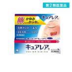 キュアレアa 8g 第2類医薬品