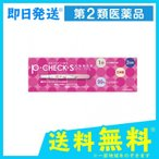 P-チェック・S 2回 妊娠検査薬 (1個)  第2類医薬品