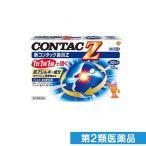 新コンタック鼻炎Z 32錠 (1個) 第2類医薬品
