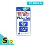 1個あたり978円 アレルギール錠 110錠 5個セット 第2類医薬品 プレミアム会員はポイント24倍