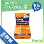 1個あたり674円 コーフル 18g 10個セット  第3類医薬品