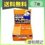 1個あたり678円 コーフル 18g 7個セット  第3類医薬品