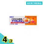 1個あたり841円 アフタッチA 10錠 4個セット 指定第2類医薬品 プレミアム会員はポイント24倍