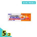 1個あたり839円 アフタッチA 10錠 5個セット 指定第2類医薬品 プレミアム会員はポイント24倍