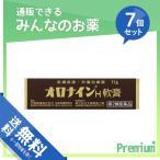 1個あたり384円 オロナインH軟膏 11g (チューブ) 7個セット  第2類医薬品