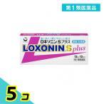 1個あたり673円 ロキソニンSプラス 12錠 5個セット 第1類医薬品 プレミアム会員はポイント24倍